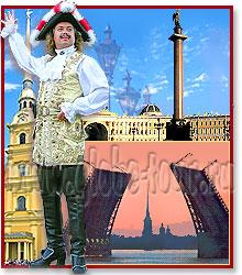 глоуб-тур туроператор петербург