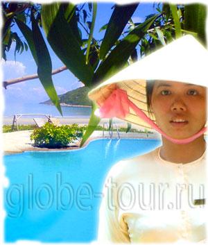 вьетнам из спб отдых
