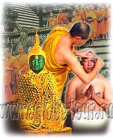 монастыри таиланда
