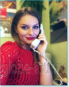 ген директор Ирина Громова