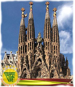 туры в Испанию из СПб